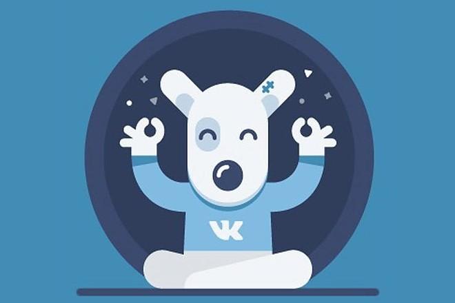 Сбор базы, парсинг аудитории ВК 1 - kwork.ru