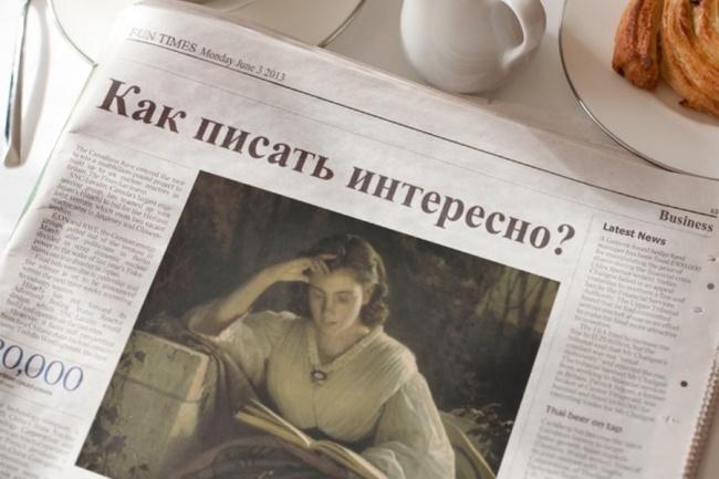 Рерайтинг текста 1 - kwork.ru
