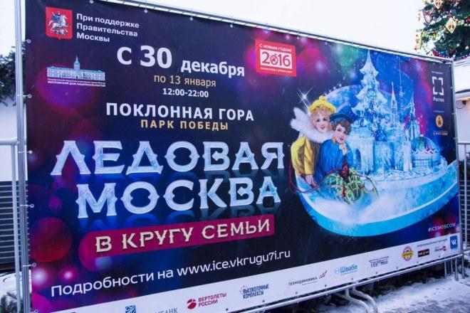 Баннер для печати в любом размере 56 - kwork.ru