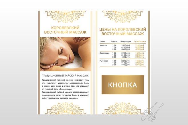 Дизайн для Инстаграм 51 - kwork.ru