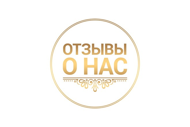 Дизайн для Инстаграм 52 - kwork.ru