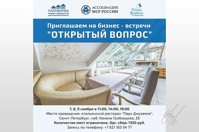 Дизайн для Инстаграм 53 - kwork.ru