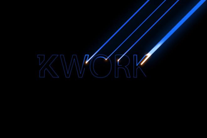 Создам Laser Logo 1 - kwork.ru