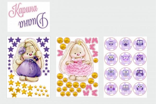 Стикер, наклейка 6 - kwork.ru