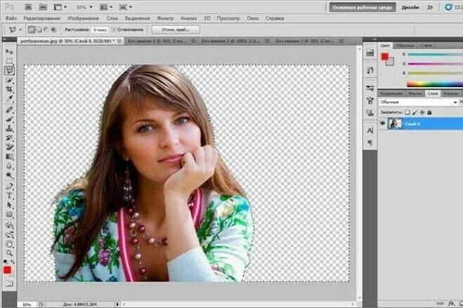 Качественно удалю фон на фотографии 2 - kwork.ru