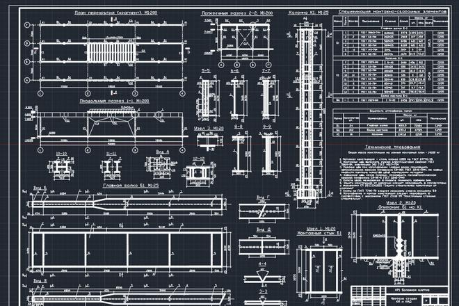 Сделаю чертежи зданий и конструкций 2 - kwork.ru