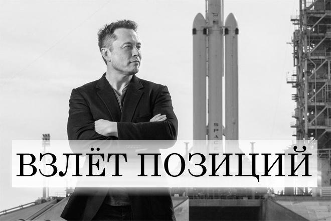 Продвижение сайта ссылками. Рост позиций в Яндекс и Google. GogetLinks 1 - kwork.ru