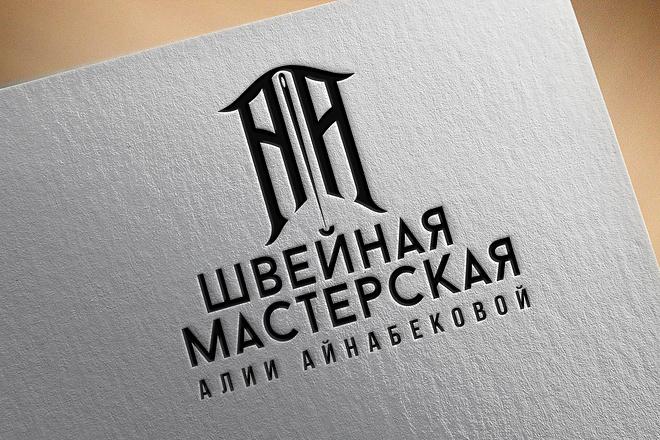 Создам для вас логотип. Предоставлю 3 варианта логотипа 6 - kwork.ru