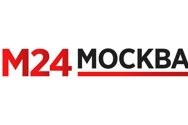 Создам для вас логотип. Предоставлю 3 варианта логотипа 7 - kwork.ru
