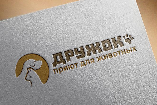 Создам для вас логотип. Предоставлю 3 варианта логотипа 8 - kwork.ru