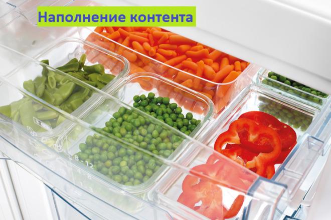 Наполнение контентом 1 - kwork.ru