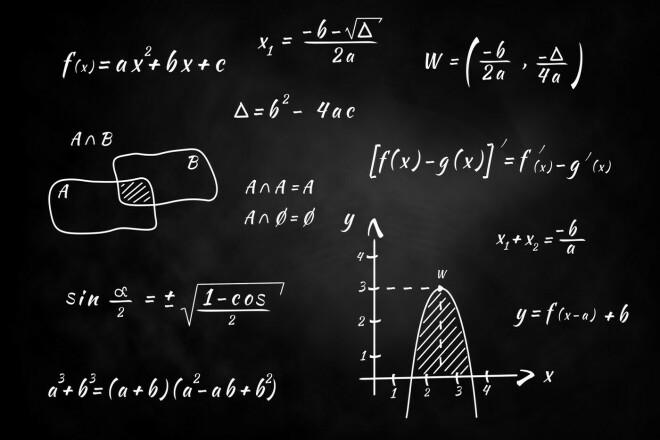 Набор текста с математическими формулами в Word , mathtype 1 - kwork.ru