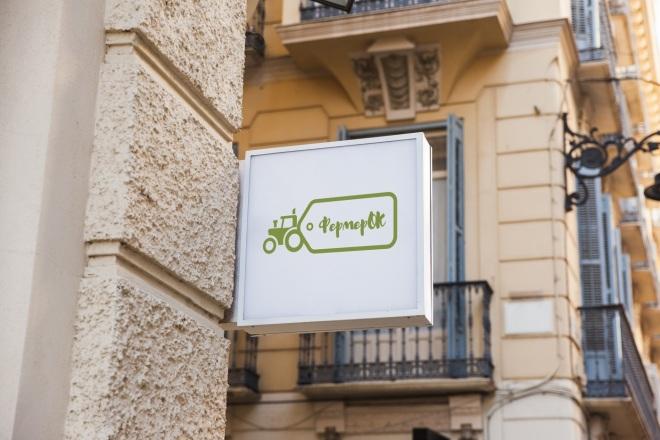 Создам логотип с нуля 11 - kwork.ru
