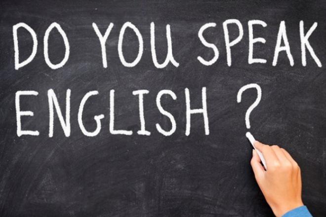 Помогу вам повысить уровень английского языка - репетитор по Skype 1 - kwork.ru
