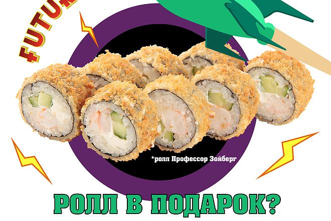 Рекламная картинка в инстаграм 4 - kwork.ru