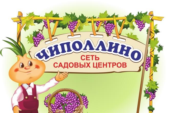 Создание логотипа 13 - kwork.ru