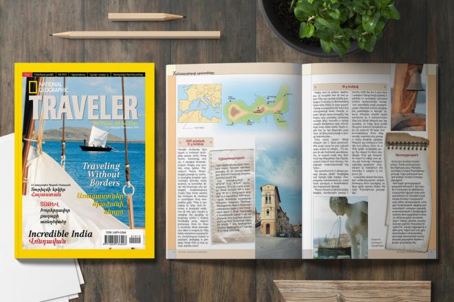 Верстка журнала, книги, каталога, меню 15 - kwork.ru