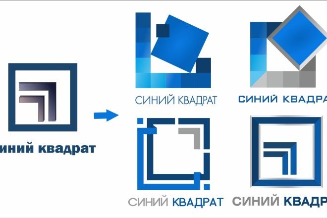 Создам логотип 81 - kwork.ru
