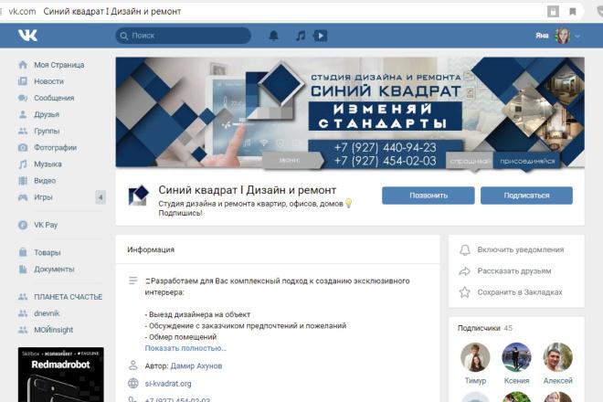 Создам логотип 83 - kwork.ru