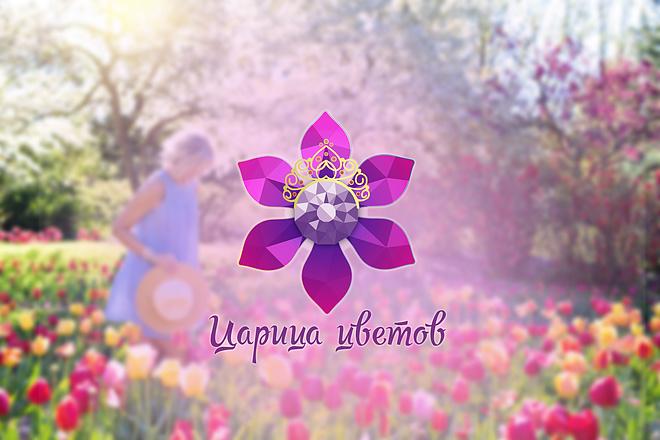 Создам логотип 86 - kwork.ru
