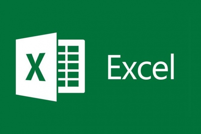 Обработка данных MS Excel, разработка макросов 1 - kwork.ru