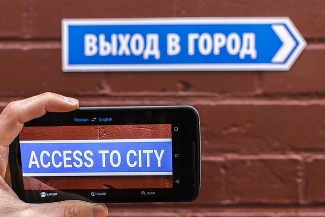 Перевод текста с изображения с английского, турецкого на русский язык 1 - kwork.ru