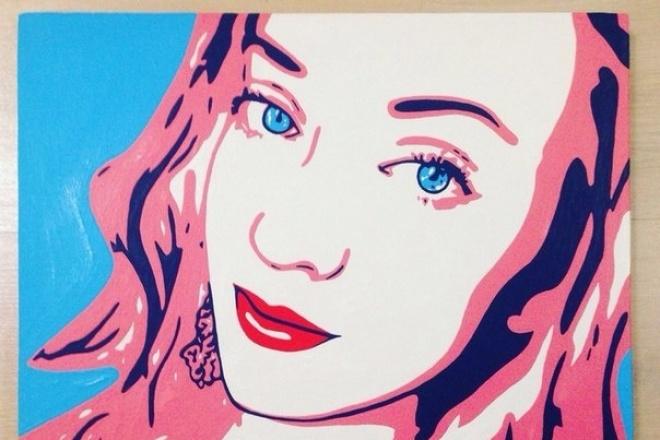 Сделаю арт портрет по вашей фотографии 1 - kwork.ru