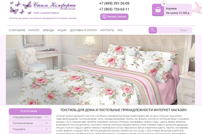 Натяну HTML шаблон на CMS Joomla 3. х 11 - kwork.ru