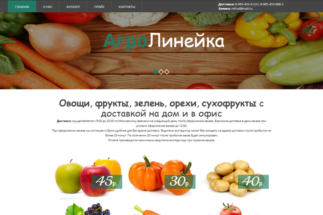 Натяну HTML шаблон на CMS Joomla 3. х 12 - kwork.ru