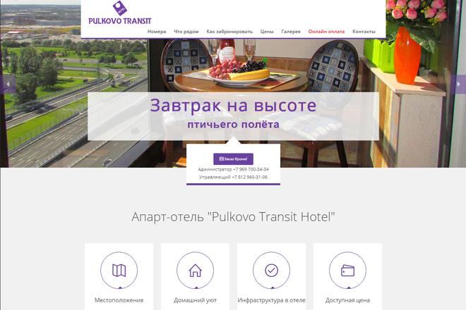 Натяну HTML шаблон на CMS Joomla 3. х 14 - kwork.ru
