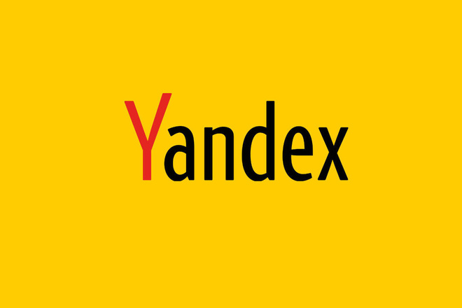 Настройка яндекс директ на поиск 1 - kwork.ru