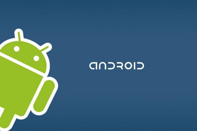Создам 1 уровень 2D мобильной игры или приложения на Android и IOS 1 - kwork.ru