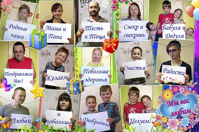 Оригинальное поздравление с днем рождения шаблон