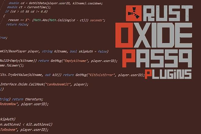 Создание плагинов Rust Experimental 1 - kwork.ru