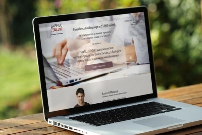 Создание сайтов под партнерки создании бесплатного сайта cms wordpress