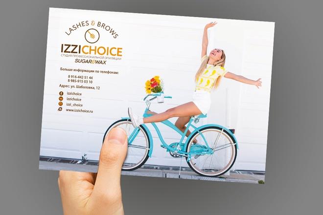 Красивый и уникальный дизайн флаера, листовки 105 - kwork.ru