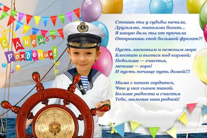 Открытка 4 - kwork.ru