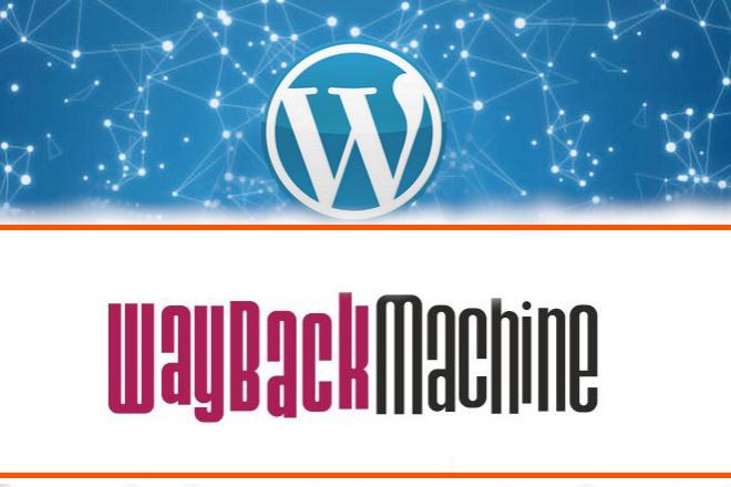 Восстановление сайта из вебархива на Вордпресс 1 - kwork.ru