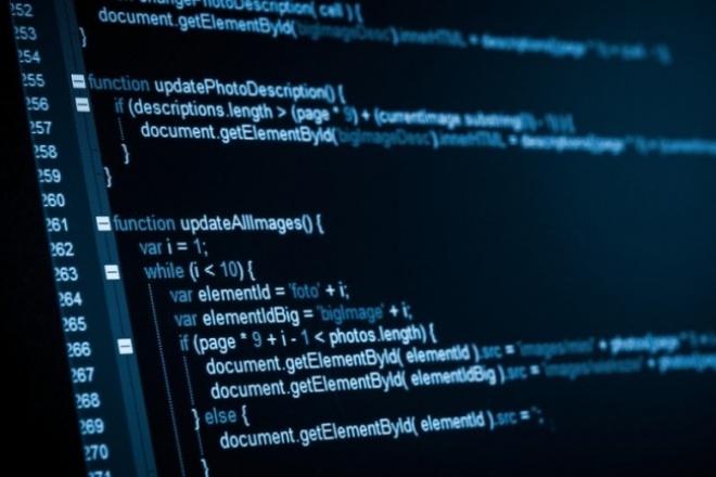 Напишу или доработаю скрипт на PHP, MySQL, Javascript или JQuery 1 - kwork.ru