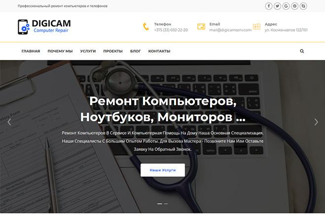 Адаптивная верстка по дизайн-макету 5 - kwork.ru