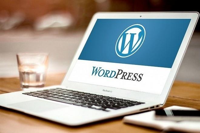 Создание сайта в вордпресс платформа для создания сайта lp