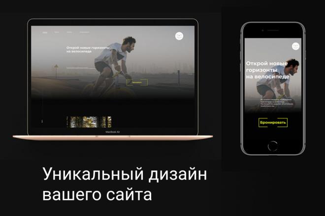 Создам уникальный дизайн сайта. UI-Kit в подарок фото