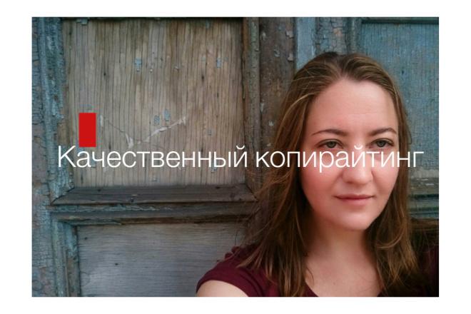 Авторский текст. Авторский подход 1 - kwork.ru