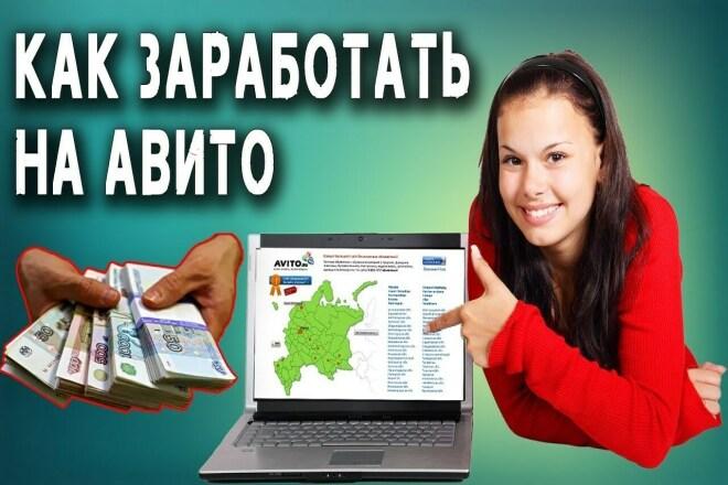 Не актуален 1 - kwork.ru