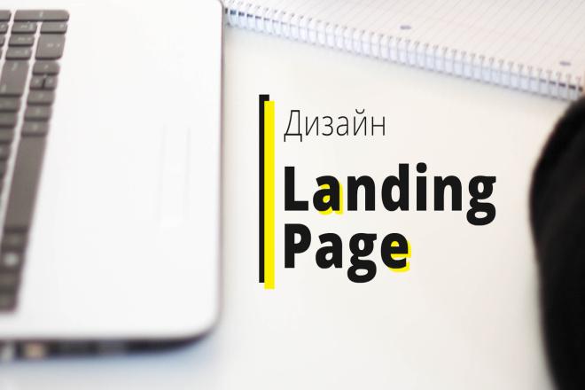 Дизайн лендинга фото