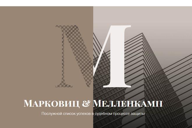 Продам сайт лендинг, Для юридической фирмы, Вордпресс, +10 сайтов. н31 1 - kwork.ru