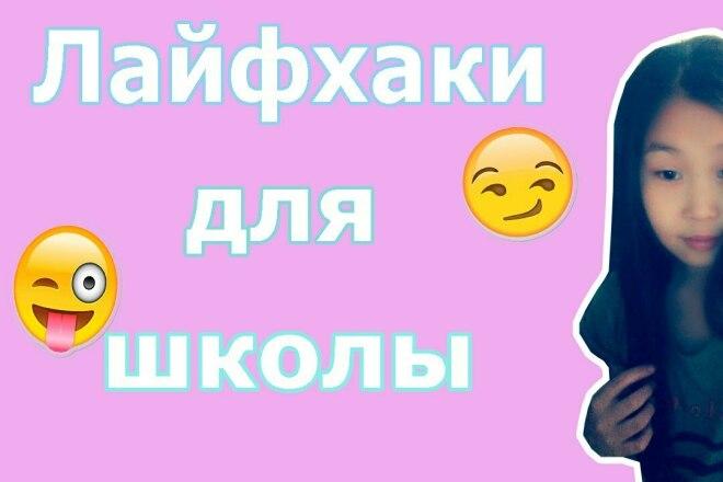 Перевод видео длиной до 10 минут в печатный текст 1 - kwork.ru