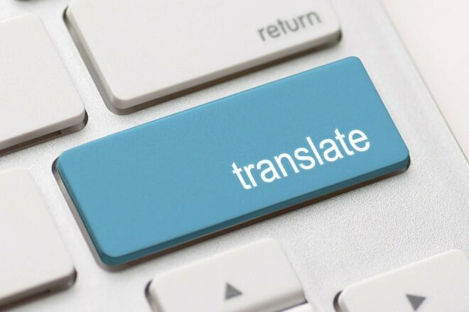 Перевод текстов различной тематики 1 - kwork.ru
