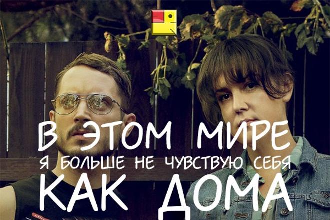 Озвучивание фильмов 3 - kwork.ru