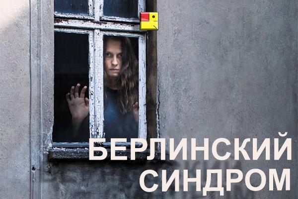 Озвучивание фильмов 2 - kwork.ru